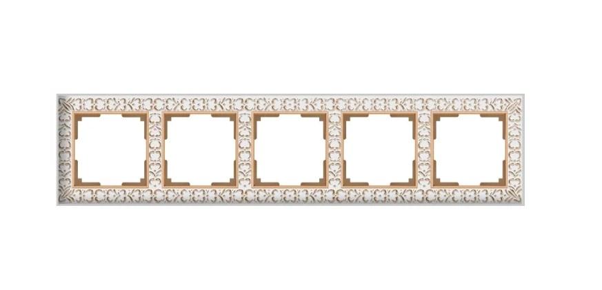 WL07-Frame-05/Рамка на 5 постов (белое золото)