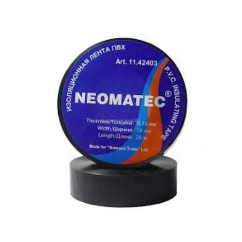Изолента ПВХ Neomatec серая