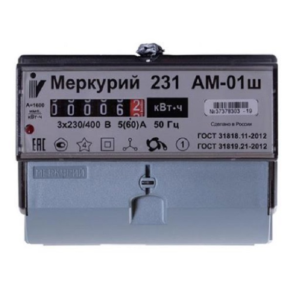 Электросчетчик Меркурий 231 АМ-01 Ш, 5-60А