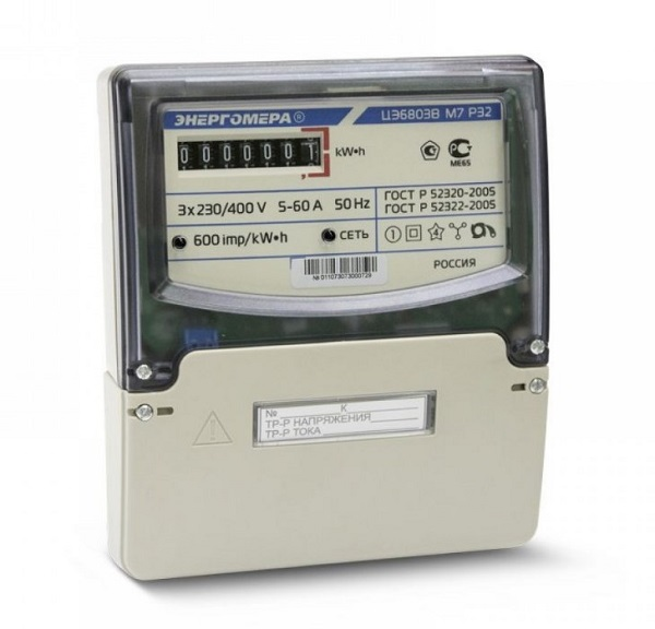 Счетчик Энергомера трехфазный ЦЭ6803В 1 230В 1-7,5А 3ф.4пр. М7 Р32