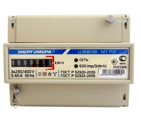Счетчик Энергомера трехфазный ЦЭ6803В 1 230В 1-7,5А 3ф.4пр. М7 Р31